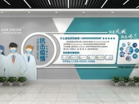 新冠 逆行天使 疫情医疗文化墙 3d模型