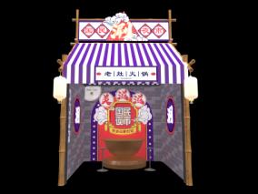 火锅帐篷美陈dp点3D模型