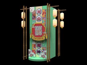 竹子风格商场DP点3D模型