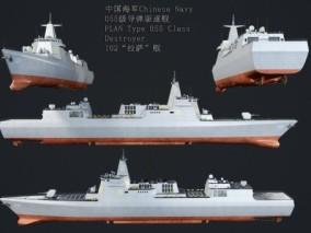 PBR 055型导弹驱逐舰 102拉萨舰 南昌舰姊妹舰 带控制器 3d模型