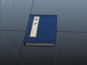 翻书动画3D模型