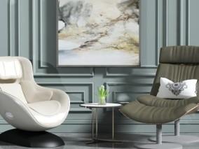 现代时尚家庭休闲椅 桌子 3d模型