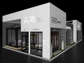 现代中式展厅 3d模型