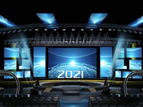 蓝色 紫色 科技 舞美 发布会 年会 舞台 2021