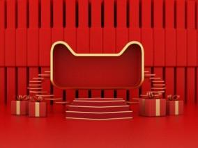 电商 海报 广告 双十一 购物狂欢 促销 C4D 双11 红金 喜庆 春节 3d模型