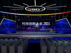 科技发布会科技舞台3D模型