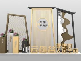 背景板 美陈 地产活动 DP点 欢迎回家 中式小景 商业美陈 空间 3d模型