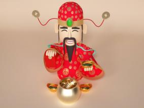 卡通财神爷3D模型