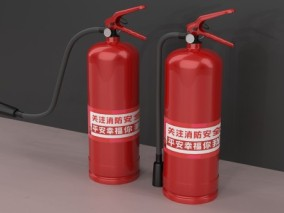高级写实消防灭火器   干粉 手提式二氧化碳灭火器 3d模型