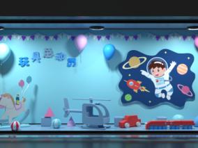 玩具直升机 卡通汽车 玩具火车 木马 儿童游乐场 幼儿玩具 儿童美陈 游乐展 室内玩具场