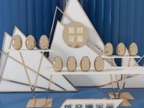 房地产 回家 DP 小景 静展 礼品 家 商场 交房合影仪式 砸金蛋 3d模型