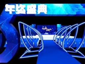 C4D蓝色科技年会 发布会 公司年会 舞台 产品舞台 科技发布会 科技年会 科技舞台 OC活动公关
