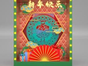 新年 春节 元旦 新春 除夕 过年 中式 国潮 背景 海报 广告 美陈DP中国风C4D电商场景橱窗