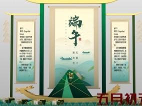 商超陈列展示 龙舟 美陈 拍照 互动 五月端午节 3d模型