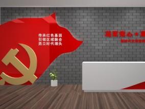 党建 文化墙 宣传栏 背景墙 党建馆 党建展厅3d模型