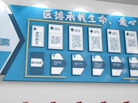 医院医疗文化墙 宣传栏 医院长廊 名人名言 奖项告示 主题墙 医院展厅3d模型