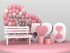 情人节网红打卡点 情人节美陈 女人节 女王节 妇女节 七夕相会 love 3d模型