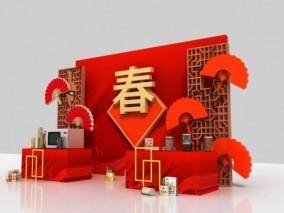 新年 春节 元旦 新春 除夕 过年 中式 国潮 背景 海报 广告 美陈 3d模型