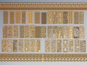 新中式金属雕花屏风隔断 角花3d模型
