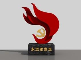 党建 文化墙 形象墙 建党100周年 宣传栏 背景墙 党建馆 党建展厅 中国梦廉政 党建雕塑 (3)