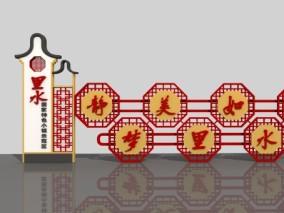 振兴乡村文化墙 中式徽派 居委 街道 民俗 历史 楼梯 宣传栏 美丽乡村 文化墙 形象墙 造型2