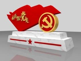 党建 文化墙 形象墙 建党100周年 宣传栏 背景墙 党建馆 党建展厅 中国梦廉政 党建雕塑 (9)