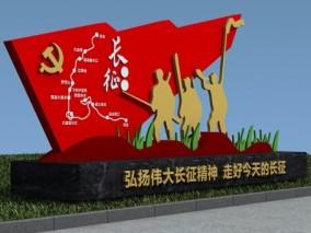 烈士 纪念 革命先烈 纪念馆 红军 抗战 战役 解放军 军人 八路 冲锋 党建雕塑 建军 铜雕 建国