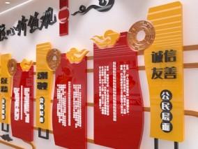 党建 文化墙 形象墙 建党100周年 宣传栏 背景墙 党建馆 党建展厅 中国梦廉政 党建雕塑 (22