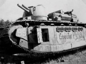 夏尔2C(法国一战坦克)