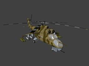 俄式直升机 直升机 米-24A武装 雌鹿 多用途 重型武装直升机  3d模型