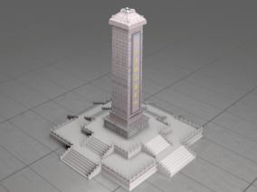 英雄纪念碑 模型 3d模型