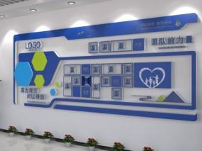 企业文化墙 公司 荣誉墙 名人名言 奖项告示 主题墙 企业展厅 3d模型