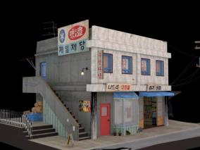 韩国小屋  小房子  店铺   小屋  建筑 3d模型
