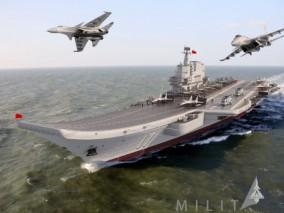 001A山东舰  航空母舰 3d模型