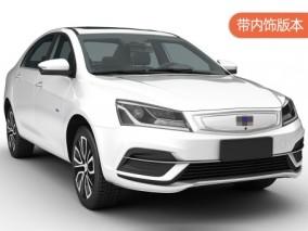 新能源 汽车
