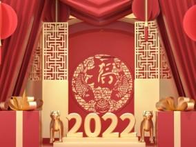 卡通虎 新年 春节 元旦 新春 2022 喜庆祥和 除夕 过年 红包 财源广进 虎年 恭贺新春