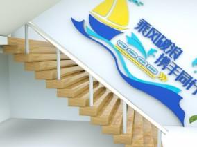 企业楼梯励志文化墙 公司文化墙