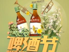 青岛啤酒节 活动 路演 大型啤酒节活动 桑巴风 美陈 夏季 烧烤 商场美陈雕塑